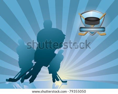 Hockey player silhouette - stock vector
