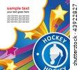 hockey poster - stock vector