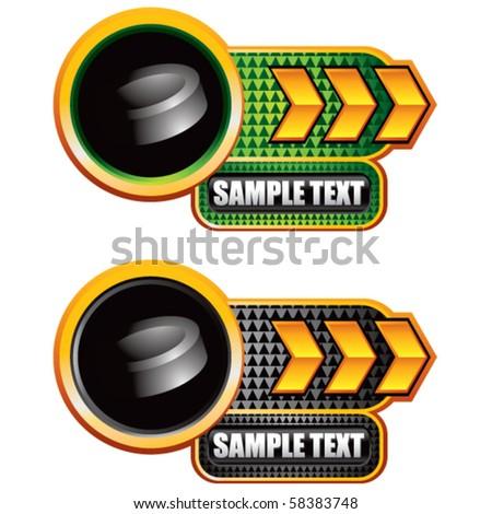 hockey puck gold arrow nameplates - stock vector
