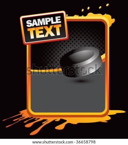 hockey puck on grunge style splat background