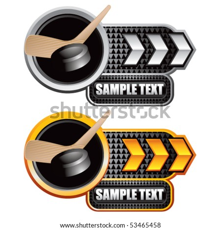 hockey stick and puck white and yellow arrow nameplates - stock vector