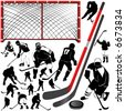 hockey vector 2 - stock vector