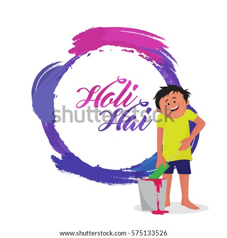 Holi Festival Background With Hindi Language Text Which Means Its Splash Water Colour