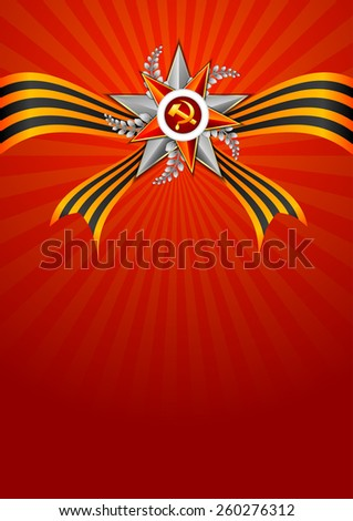 Holiday background in red with Georgievsky ribbon and star on Victory Day or Defender of the Fatherland day. May 9. February 23. Vector illustration - stock vector