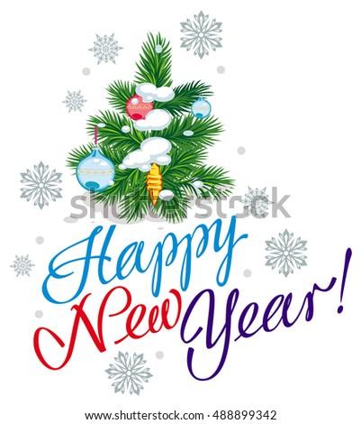 holiday banner christmas tree artistic written stock vector hd rh shutterstock com