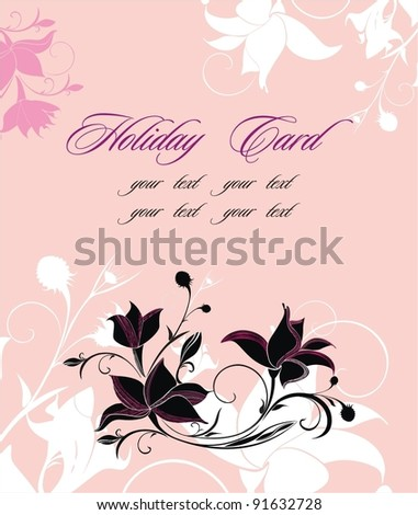 Holiday card. Vector background - stock vector