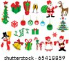 Holidays - stock vector