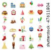 Holidays  icon set - stock vector