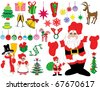 Holidays set - stock vector