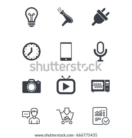 Home Appliances Device Icons Electronics Signs Stock Vector 2018