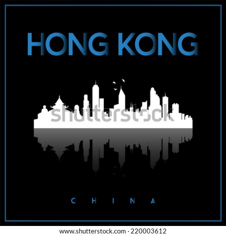 Hong Kong, China, skyline silhouette vector design on parliament blue and black background. - stock vector
