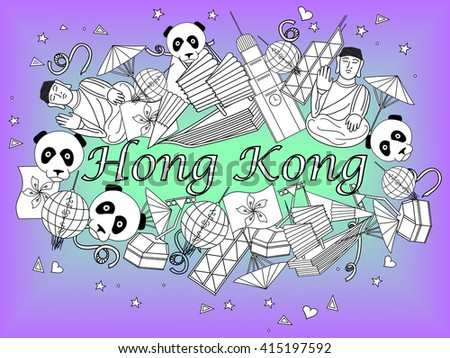 Hong Kong Coloring Book Line Art Design Vector Illustration Separate Objects Hand Drawn Doodle