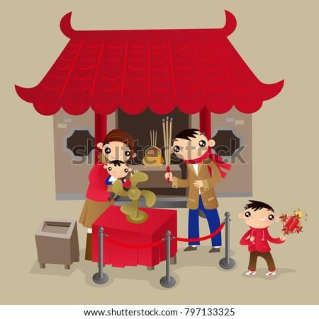 Hong Kong Family Go Chinese Temple Stock-Vektorgrafik 797133325 ...