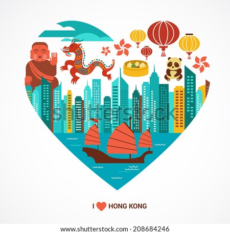 Hong Kong love background and illustration with vector icons - stock vector