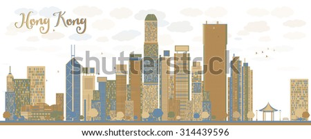 Hong Kong skyline with blue and brown buildings. Vector illustration. Business travel and tourism concept with modern buildings. Image for presentation, banner, placard and web site. - stock vector