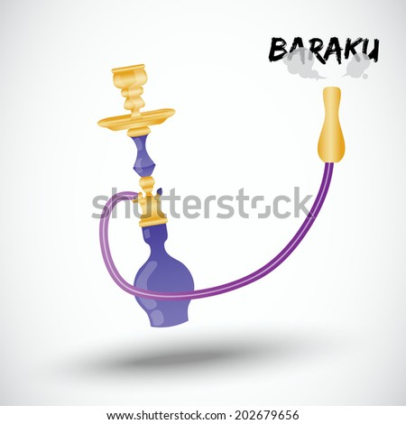 Hookah - vector illustration - stock vector