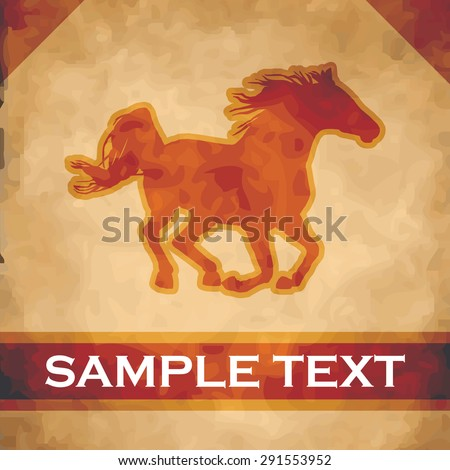 Horse silhouette on parchment with dark brown and gold ribbon - stock vector