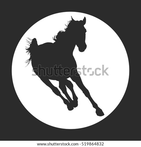 horse silhouette, vector realistic silhouette running horse