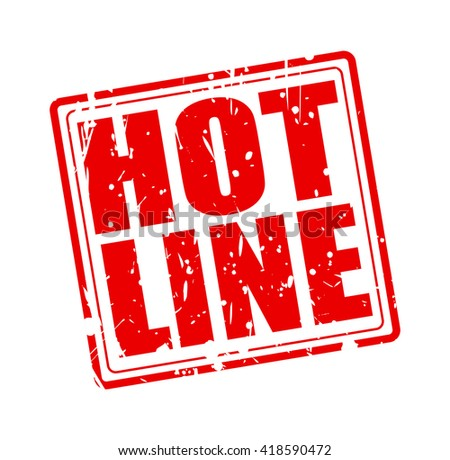HOT LINE red stamp text on white - stock vector