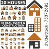 house & real estate icons, vector - stock vector