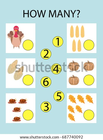 How Many Kindergarten Worksheet Kids Printable Stock Photo (Photo ...
