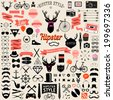 Huge set of vintage styled design hipster icons. Vector signs and symbols templates for your design.The largest set of bicycle, phone, gadgets, sunglasses, mustache, anchor, ribbons and other things. - stock