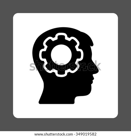 Human Brain vector icon. Style is flat rounded square button, black and white colors, gray background. - stock vector