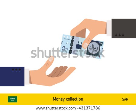 Human hand gives money to another person vector illustration. Saudi Arabian riyal banknote.  - stock vector