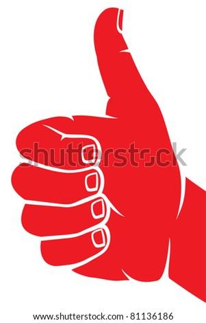 Human hand giving ok (thumbs up) - stock vector