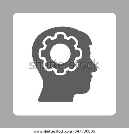 Human Memory vector icon. Style is flat rounded square button, dark gray and white colors, silver background. - stock vector