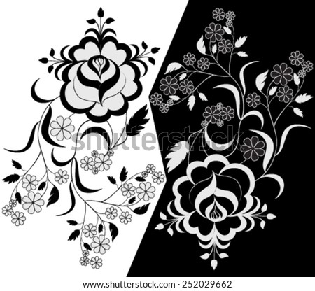 Hungarian black and white floral folk pattern - vector illustration. - stock vector