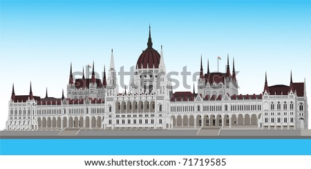 Hungarian parliament - stock vector