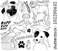 I love Dogs! vector doodles set - stock vector