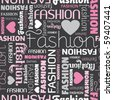 i love fashion seamless pattern in vector - stock vector