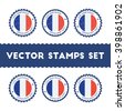 I Love Martinique Vector Stamps Set. Retro Patriotic Country Flag Stamps. Martinique Flag Vintage Round Signs. I Love Martinique stickers collection. - stock vector