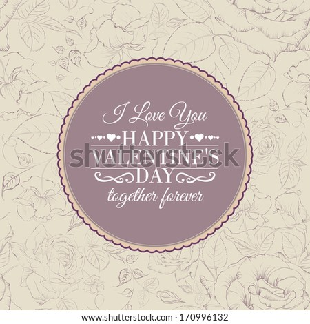 I love you card. Happy valentines day. Vector illustration. - stock vector