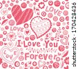 I love you forever - stock vector