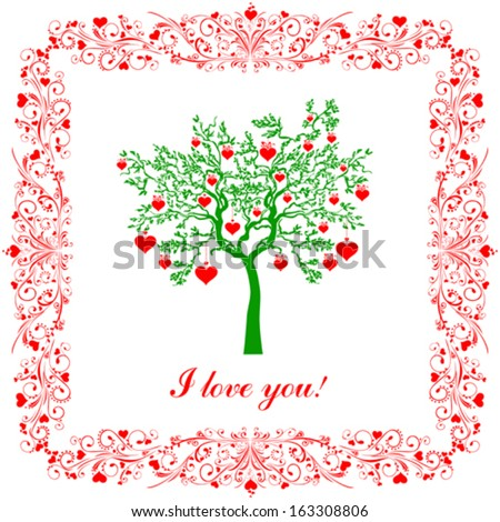 I love you. Greeting red background Valentin`s Day. Vector Illustration  - stock vector