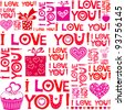 I love you! Valentine seamless hearts pattern. Vector Illustration - stock vector