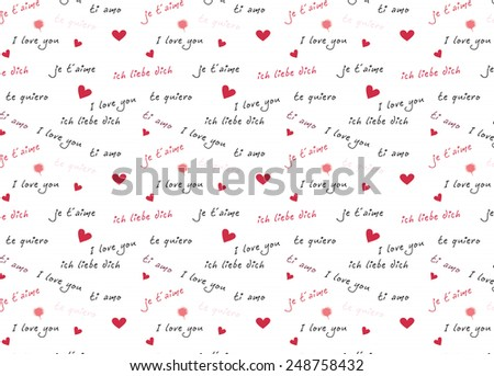 I love you vector pattern - stock vector