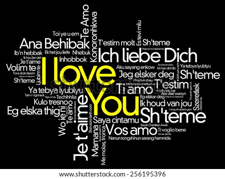 I LOVE YOU word cloud concept - stock vector
