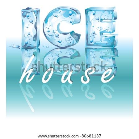 Ice house - stock vector