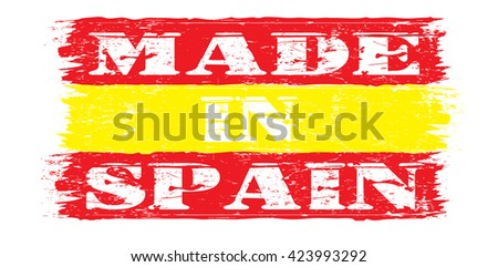 "icon ""made in Spain"" on the flag of Spain"