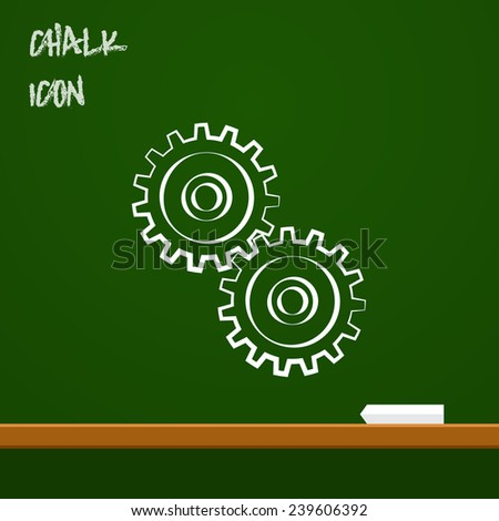 icon of two gears