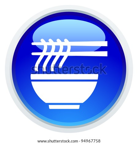 Icon Series - Noodle - stock vector