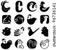 Icon Set for chicken and rooster design. - stock vector