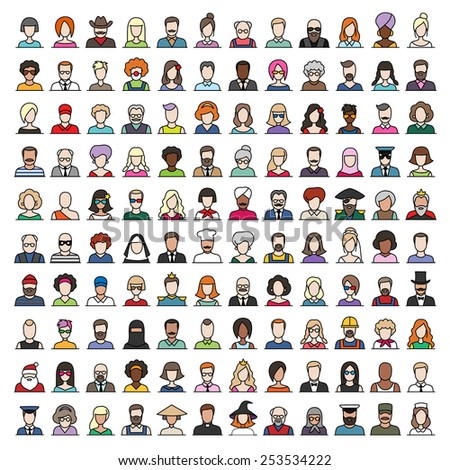 Icon set of human characters for your design - stock vector