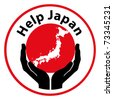 Icon symbol for help the japan emergency - stock vector