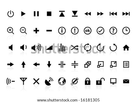 Icons for multimedia Interface. - stock vector