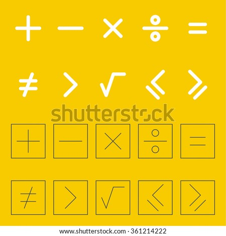Icons mathematical signs. Plus, minus, multiply, divide, equal, radical. The buttons for the calculator - stock vector
